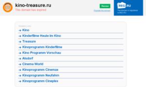Kino-treasure.ru thumbnail