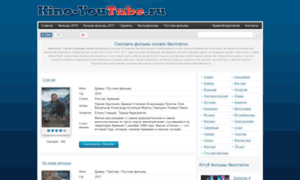 Google Ru Kino