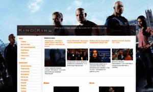 kinoking.net - ������ 2013 �������� ������ ���������, ������� ����