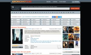 kinoprosmotr.site - �������� ������ ������ ���������, ������ 2017 ������ � ������� �������� �� Kinoprosmotr.site
