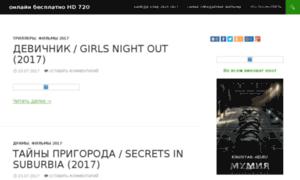 Kinostar-hd.ru thumbnail