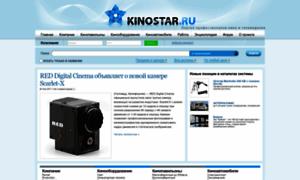 Kinostar.ru thumbnail