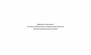 Kinostar3d.ru thumbnail