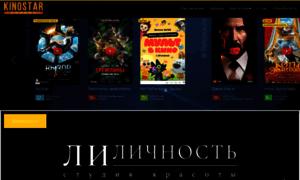 Kinostar86.ru thumbnail