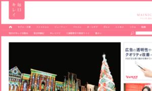 Kirei.mainichi.jp thumbnail