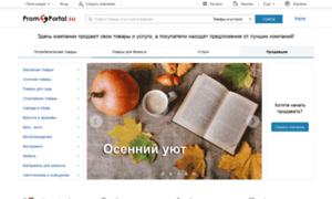 Kirov.promportal.su thumbnail