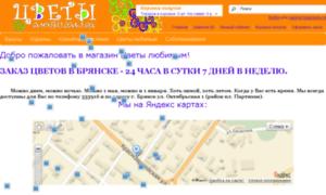 Kirovchankaru.ru thumbnail