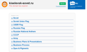 Kiselevsk-sovet.ru thumbnail