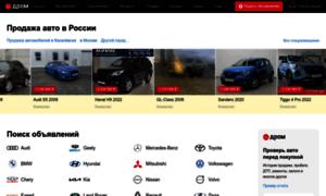 Kiselevsk.drom.ru thumbnail