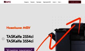 Kito.ru thumbnail