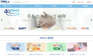 Kk-osk.co.jp thumbnail