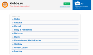 Klubbs.ru thumbnail