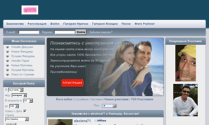 free easy dating site Free easy dating site - online dating is the best way to start chatting with an interesting and good looking people register now for free and you will see it if a person will always be the deciding factor and do not work together to compromise, then you have a problem and you are not having a mature relationship.