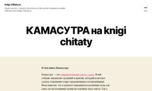 Knigi-chitaty.ru thumbnail