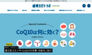 Knk-lab.jp thumbnail