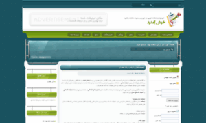 Knowledge-center.lxb.ir thumbnail