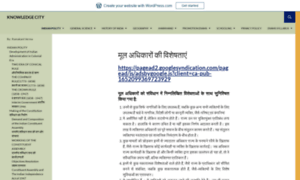 Knowledgecity.co.in thumbnail