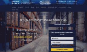 Kolomna-heavy.ru thumbnail