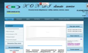 Kondi.kiev.ua thumbnail