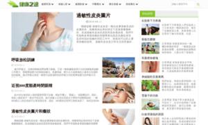 Kongtoo.com thumbnail