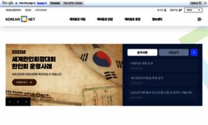 Korean.net thumbnail