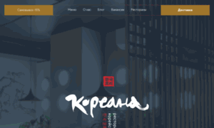 Koreana-spb.ru thumbnail