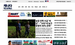 Koreana.ca thumbnail
