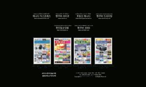 Koreana.com thumbnail