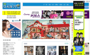 Koreana.tv thumbnail