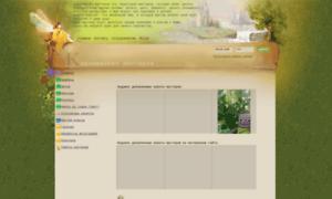 Korolevstvo-masterov.ru thumbnail