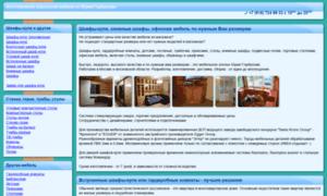 Korpusnaya-mebel-na-zakaz.ru thumbnail