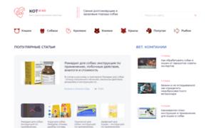 Kotiko.ru thumbnail