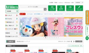 Kotobukiya.co.jp thumbnail