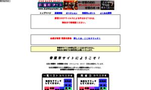 Kottouichi.jp thumbnail