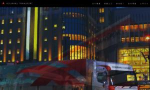 Kouraku-loginet.co.jp thumbnail
