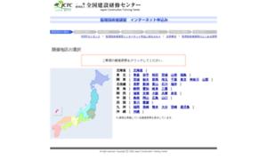 Koushu-navi.jp thumbnail