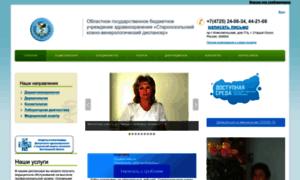 Kozhven-stoskol.belzdrav.ru thumbnail