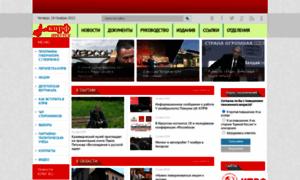 Kprf-irk.ru thumbnail