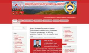 Kprf-kchr.ru thumbnail