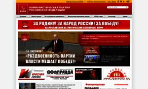 Kprf.ru thumbnail