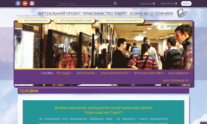 Krai.lib.kherson.ua thumbnail