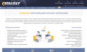 Krasnoyarsk.cataloxy.ru thumbnail