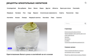 Krassotkam.ru thumbnail