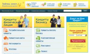 Kreditvsemrus.ru thumbnail