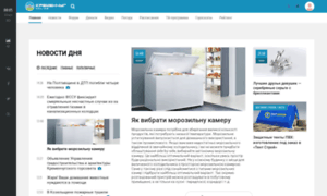 Kremenchug.ua thumbnail