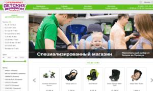 Kresla-market.ru thumbnail