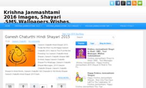 Krishnajanmashtami.in thumbnail