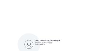 Krmisto.gov.ua thumbnail