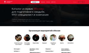 Kseniaevgeny.unassvadba.ru thumbnail
