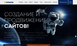 Kuratov.ru thumbnail